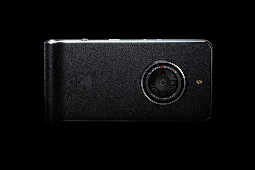 Photography News - Fragments of the crumbling crust - The Kodak Ektra Smartphone