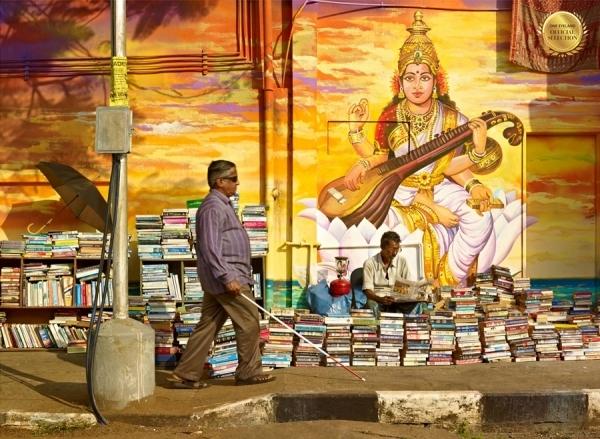 Photograph Sharad Haksar Divine Irony Saraswati on One Eyeland