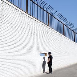 the-wall-alireza-bagheri-sani