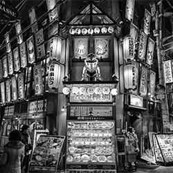 Night in Osaka-Yasuhiro Sakuda-bronze-ARCHITECTURE-Cityscapes -3234