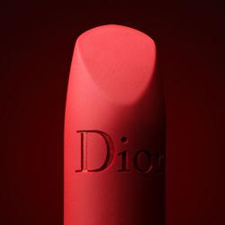 Dior Lipstick-Jonathan Knowles-bronze-ADVERTISING-Product / Still Life-4712