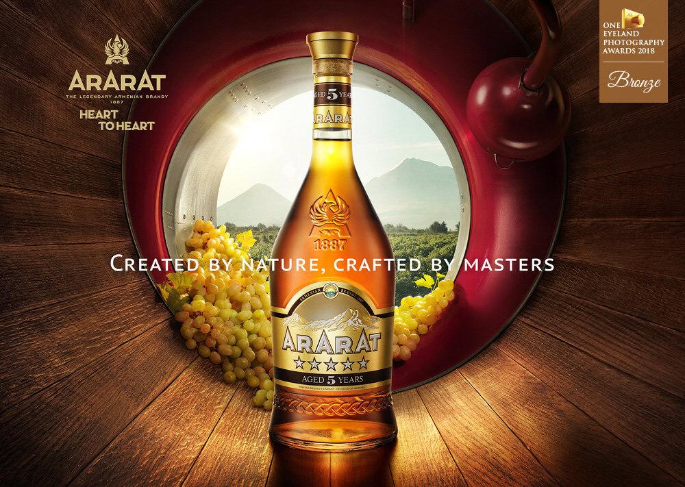 Photographer BARRY MAKARIOU - Ararat brandy - Advertising - Product
