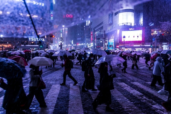 Photograph Koukichi Takahashi From My Umbrella on One Eyeland