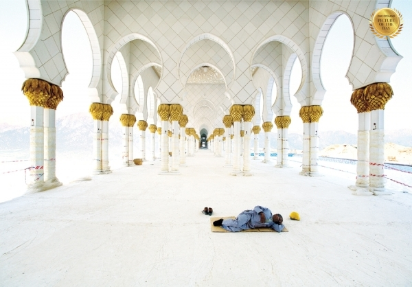 Photograph William Huber Mosque Worker on One Eyeland